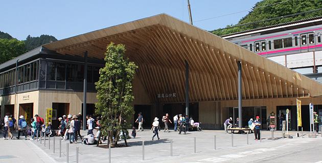 出典:http://mttakaomagazine.com/facility/takaosanguchi