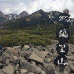 山頂は岩の楽園だった!八ヶ岳デビューにオススメの編笠山で日帰り登山