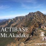 視界の全てが山の絶景。八ヶ岳の最高峰、赤岳で登山してきた!