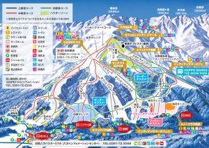 八方尾根スキー場map