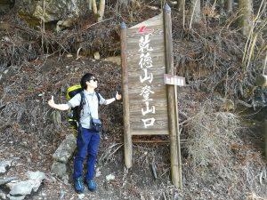 2017_4_13乾徳山_63