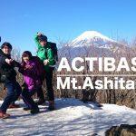抜群の富士山ビュー!静岡県の愛鷹山塊(越前岳)で日帰り登山