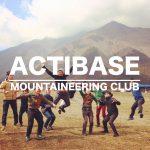 登山仲間が簡単に見つかるACTIBASEの登山グループとは?