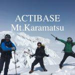 【北アルプス】素晴らしい絶景が見える唐松岳で冬の日帰り登山