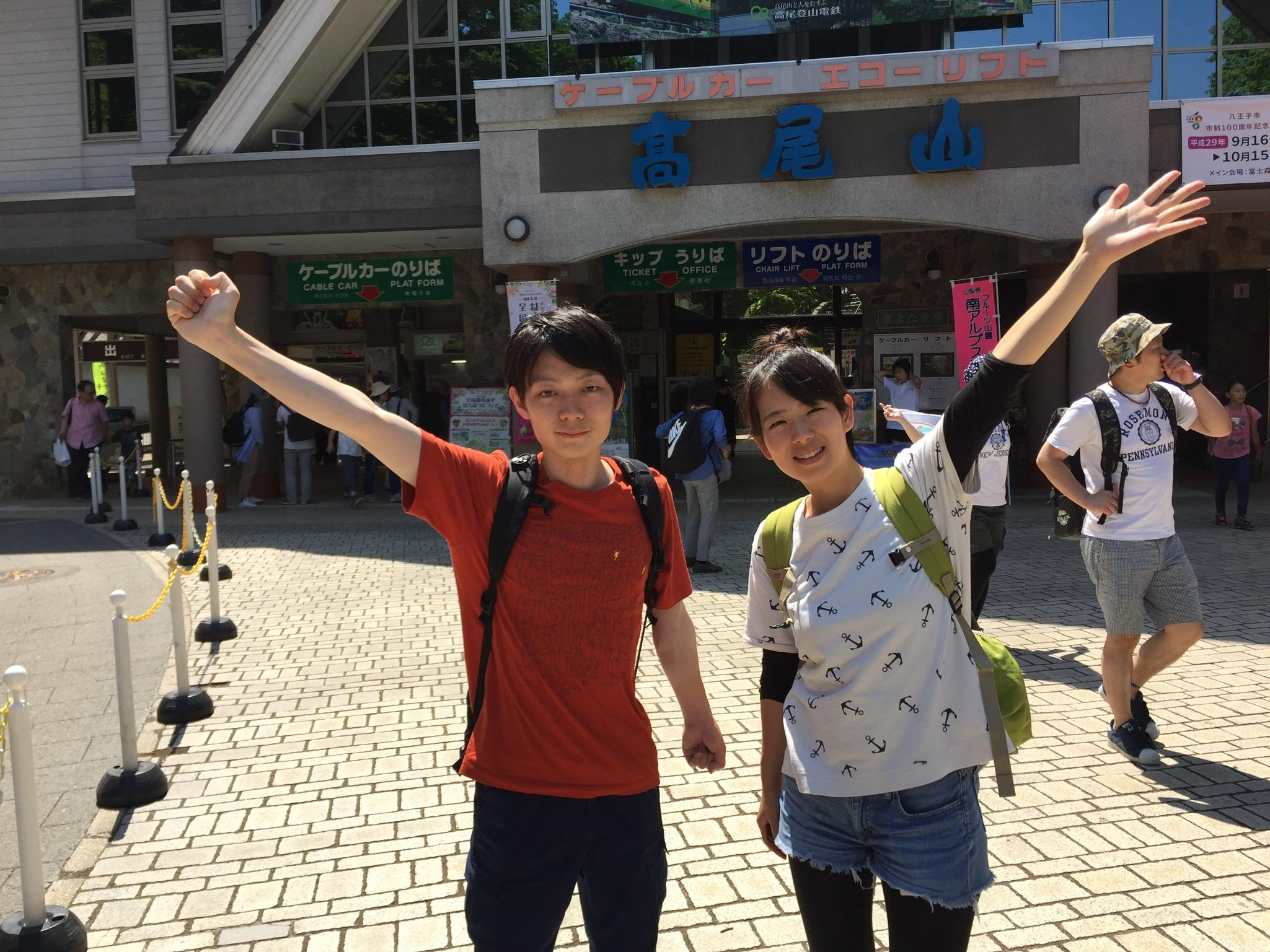 takao-finish