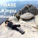金峰山瑞牆山でテント泊登山!登山行程とおすすめポイント5点