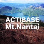 【日本百名山】中禅寺湖に心を奪われる。急登祭りの男体山で日帰り登山。
