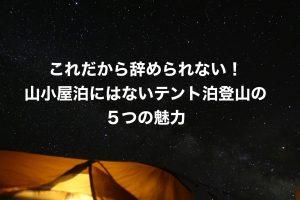S__70467589