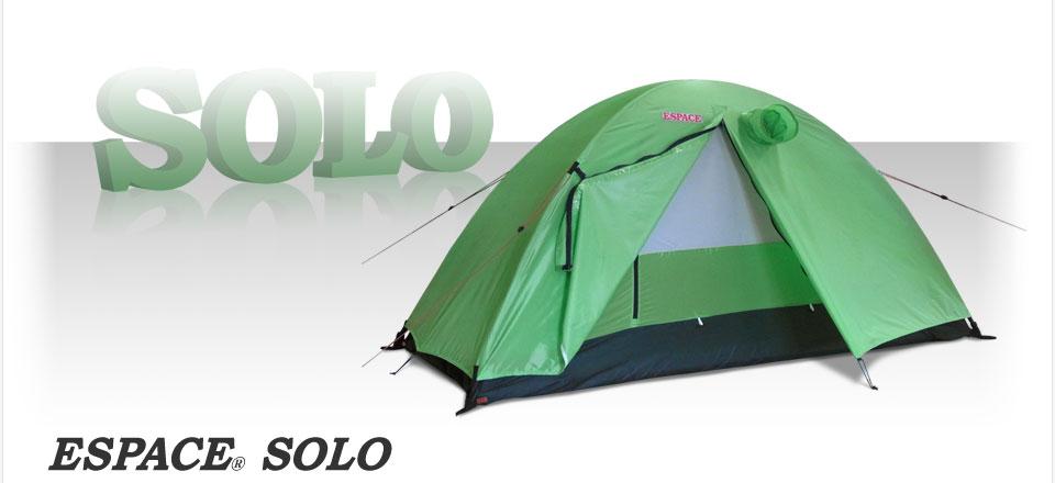 出典:http://heritage.co.jp/tent_models/solo_3.html