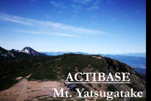 八ヶ岳アイキャッチ画像