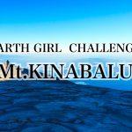 海外初登山にオススメの東南アジア最高峰キナバル山