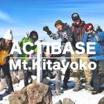 【雪山初心者必見】北横岳で往復3時間以内の雪山入門ハイク。