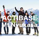 【雪山入門】360度の絶景と絶品山飯が味わえる入笠山でスノーハイク