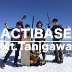 ACTIBASEグループ登山!冬の谷川岳で絶景の尾根歩き