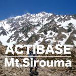 【日本百名山】猿倉から大雪渓へ。残雪期(5月)の白馬岳で日帰り登山