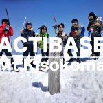 ロープウェイで冬の日本百名山!木曽駒ヶ岳で絶景雪山登山