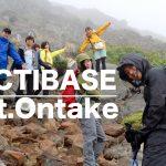 噴火から4年の御嶽山の入山規制解除区域で日帰り登山