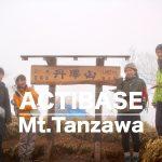 大倉尾根はやっぱりバカだった!12月の丹沢山へ日帰り登山