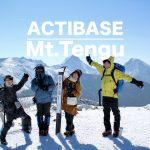 厳冬期(2月) 冬の八ヶ岳の天狗岳で唐沢鉱泉から日帰り雪山登山