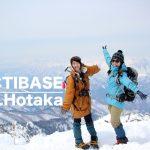 川場スキー場から行く!冬の武尊山で雪山日帰り登山